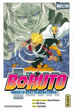 Boruto - Naruto Next Generation - T.02 | 9782505068723