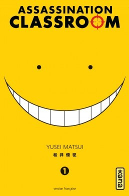 Assassination Classroom - T.01 | 9782505019442