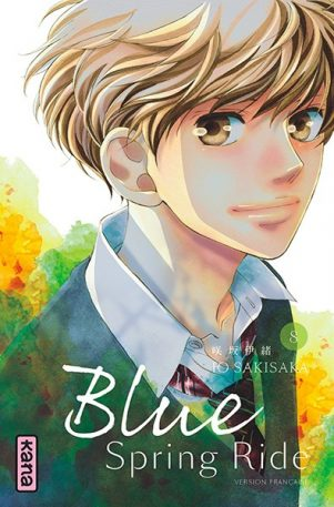 Blue Spring Ride - T.08 | 9782505061731