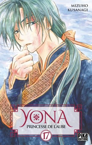 Yona, Princesse de l'Aube - T.17 | 9782811634162