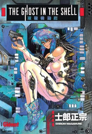 Ghost in the Shell - Perfect Edition - T.01 | 9782723497039