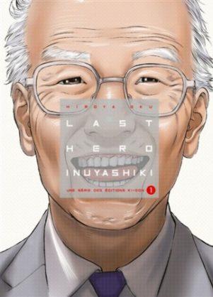 Last Hero Inuyashiki - T.01 | 9782355928581