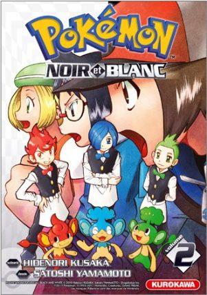 Pokemon - Noir et Blanc - T.02 | 9782351426531