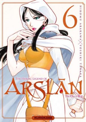 The Heroic Legend of Arslan - T.01 | 9782368524930