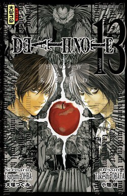 Death Note 13 - How to read | 9782505004523