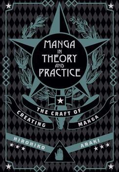Manga in Theory and Pratice | 9781421594071