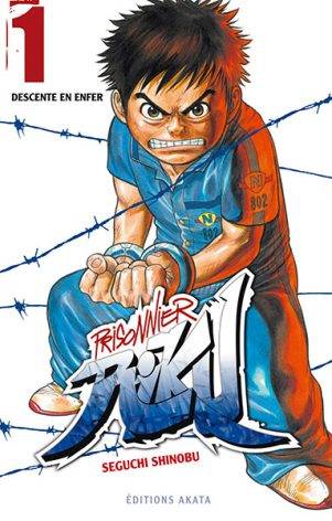 Prisonnier Riku - T.01 | 9782369740247