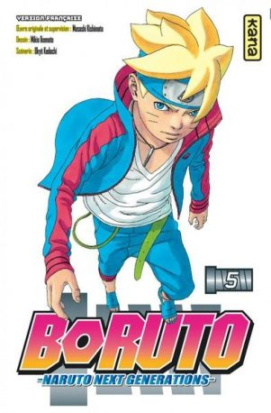 Boruto - Naruto Next Generation - T.05 | 9782505072249