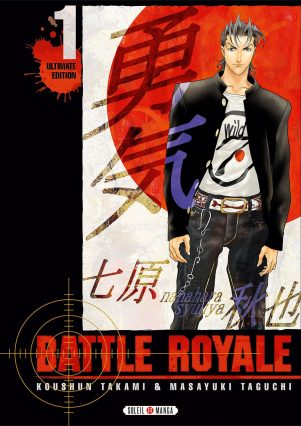 Battle Royale - Ed. Double - T.01 | 9782302071193