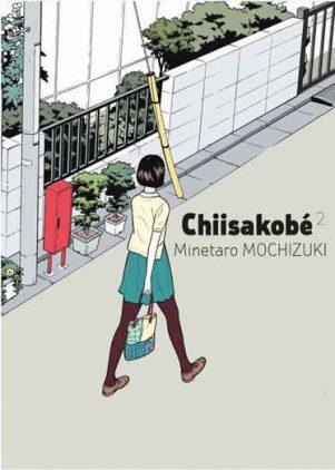 Chiisakobé - T.01 | 9782353480821