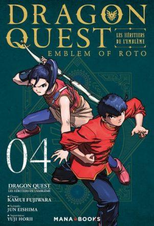 Dragon Quest - Emblem of Roto : Les héritiers de l'emblème - T.04 | 9791035500627