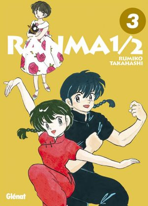 Ranma 1/2 - Edition Perfect - T.01   9782344027622
