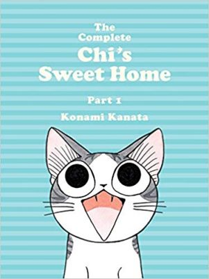 Chi's Sweet Home (The complete) (EN) T.01 | 9781942993162