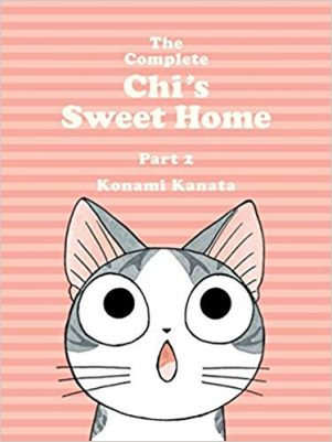 Chi's Sweet Home (The complete) (EN) T.02 | 9781942993179