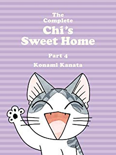 Chi's Sweet Home (The complete) (EN) T.04 | 9781942993575