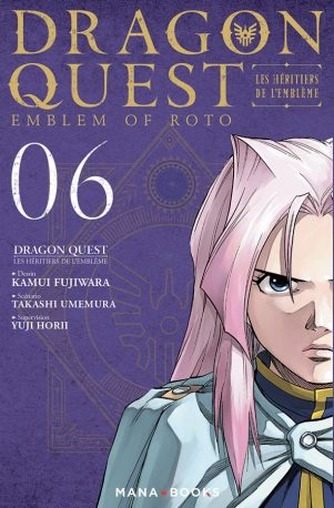 Dragon Quest - Emblem of Roto : Les héritiers de l'emblème - T.05 | 9791035501020
