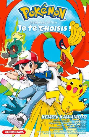 Pokémon je te choisis | 9782368526439