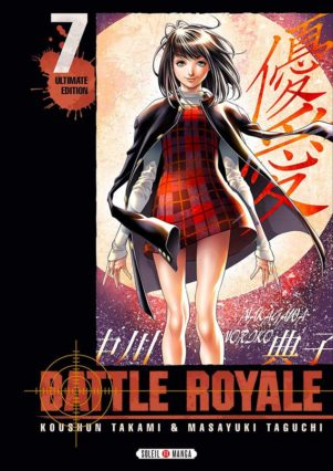Battle Royale - Ed. Double - T.04 | 9782302077843