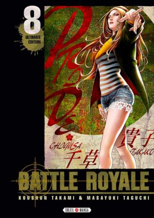 Battle Royale - Ed. Double - T.04 | 9782302077850