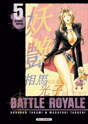 Battle Royale - Ed. Double - T.04 | 9782302075740