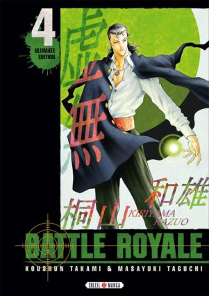 Battle Royale - Ed. Double - T.04 | 9782302074132