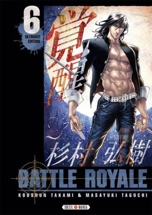 Battle Royale - Ed. Double - T.04 | 9782302076525