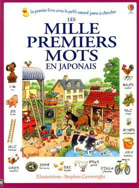 Mille premiers mots en japonais (Les)   9781409594000