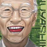 Last Hero Inuyashiki (EN) T.01 | 9781632361219