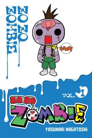 Zo Zo Zombie (EN) T.01 | 9781975353414