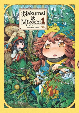 Hakumei and Mikochi (EN) T.01 | 9781975381189