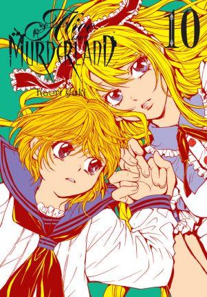 Alice in Murderland (EN) T.10 | 9781975383923