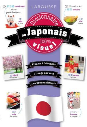 Dictionnaire de japonais 100% visuel   9782035927309