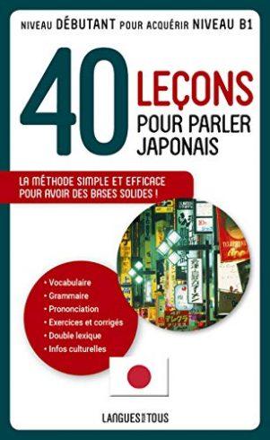 40 lecons pour parler le japonais   9782266189187