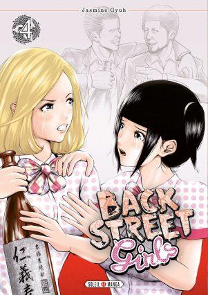 Back Street Girls  T.04   9782302065451