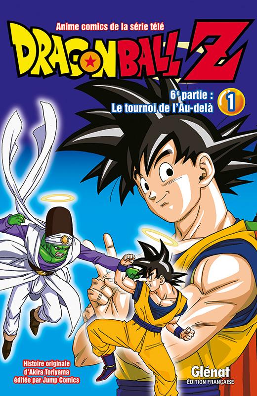 Dragon Ball Z - Anime Comics T.01   9782344008966