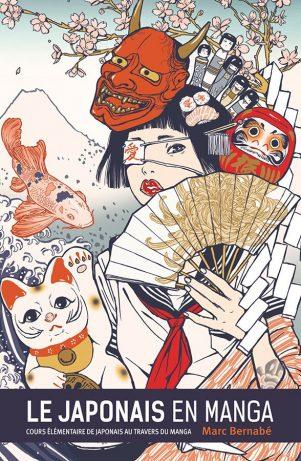 Japonais en manga (Le) (NE)   9782344018811