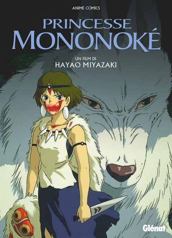 Princess Mononoke -  Anime comics | 9782344031704