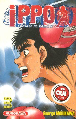 Ippo, Saison 1  : La Rage de Vaincre T.03 | 9782351422083