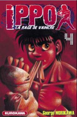 Ippo, Saison 1  : La Rage de Vaincre T.04 | 9782351422090