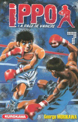 Ippo, Saison 1  : La Rage de Vaincre T.07 | 9782351422236