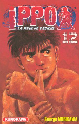 Ippo, Saison 1  : La Rage de Vaincre T.12 | 9782351422281