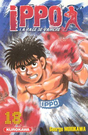 Ippo, Saison 1  : La Rage de Vaincre T.18 | 9782351422342