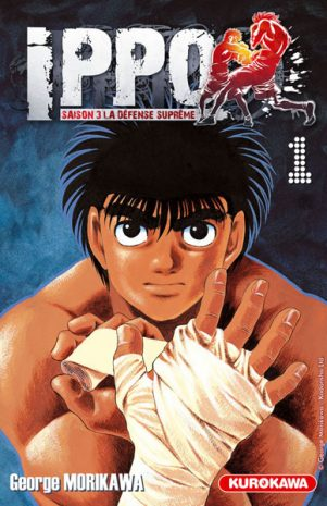 Ippo, Saison 3 : La Defense Supreme T.01 | 9782351427569