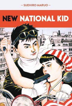 New National Kid | 9782353480609