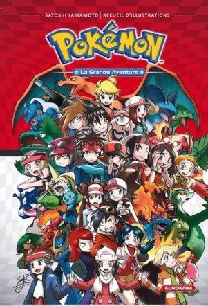 Pokemon - Recueil d'Illustrations | 9782368524190