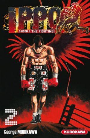 Ippo, Saison 6 : The Fighting! T.02 | 9782368527993