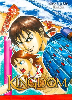 Kingdom T.32 | 9782368778364