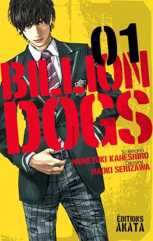 Billion Dogs T.01   9782369741206