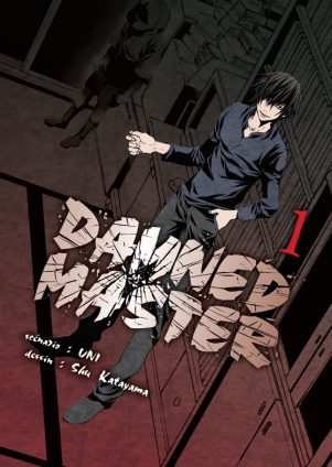 Damned Master T.01 | 9782372870962