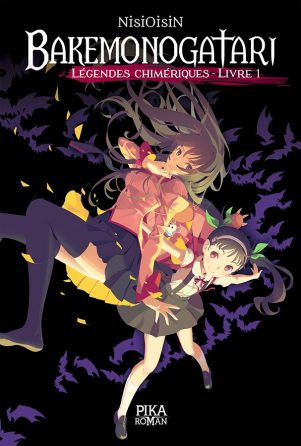 Bakemonogatari - Light novel T.01   9782376320333